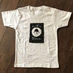 【こどものアート】ロゴTシャツ(アッシュ)<br>キッズ (100cm〜150cm)